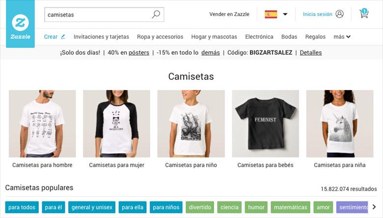 Vender camisetas online: Zazzle